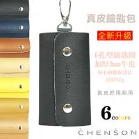 CHENSON 原木色系真皮簡約鑰匙包 黑色(W00011-3)