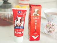 飛燕煉乳軟管裝-原味(3支入)