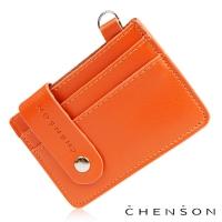 CHENSON 真皮 夢遊綺境通勤卡片夾 橘(W00004-O)
