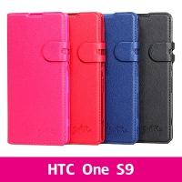 【STAR】二代商務型站立側掀套 HTC One S9
