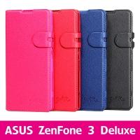 【STAR】二代商務型站立側掀套 ASUS ZenFone 3 Deluxe