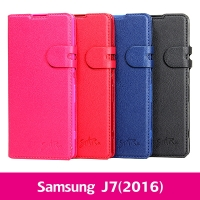 【STAR】二代商務型站立側掀套 Samsung J7(2016)