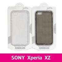 【STAR】防摔空壓殼 Sony Xperia XZ
