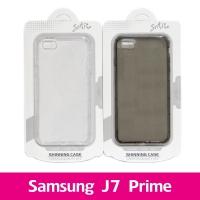 【STAR】防摔空壓殼 Samsung J7 Prime