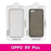 【STAR】防摔空壓殼 OPPO R9 Plus