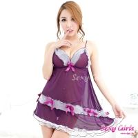 【Sexy Girls】情趣睡衣 紫戀透視性感二件式睡衣(CY-16000X07)
