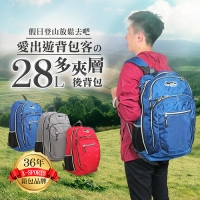X-SPORTS 愛出遊背包客 【特大號】多夾層後背包 藍(CG20861-63)
