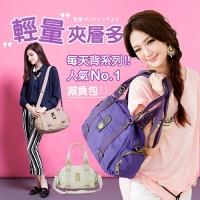 CHENSON OL每天背系列 輕/多口袋尼龍斜背包 饅頭款 紫色(CG56533-V)