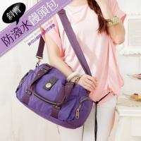 斜背包 A4 防潑水情侶三用饅頭包包 男女 CHENSON 紫色(CG56533-V)