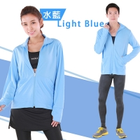 【MI MI LEO】台灣製抗UV防曬立領外套-水藍