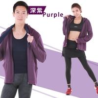 【MI MI LEO】台灣製抗UV防曬立領外套-深紫