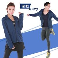【MI MI LEO】台灣製抗UV防曬立領外套-深藍
