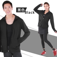【MI MI LEO】台灣製抗UV防曬立領外套-黑色
