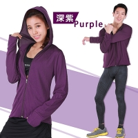 【MI MI LEO】台灣製防曬抗UV連帽外套-深紫