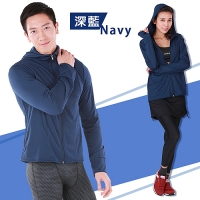 【MI MI LEO】台灣製防曬抗UV連帽外套-深藍