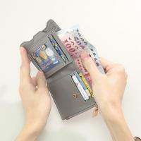 CHENSON 真皮 可抽式卡包 獨立式零錢袋短夾 灰(W01178-2)