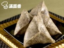 麻糬芝麻銀三角