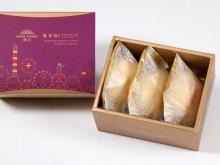 漢坊【典藏】綠豆椪3入禮盒
