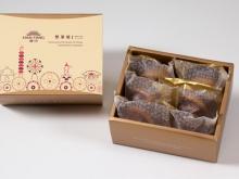 漢坊【典藏】咖啡胡桃堅果塔6入禮盒(蛋奶素)