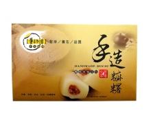 手造麻糬禮盒(花生&紅豆&芝麻&芋頭)