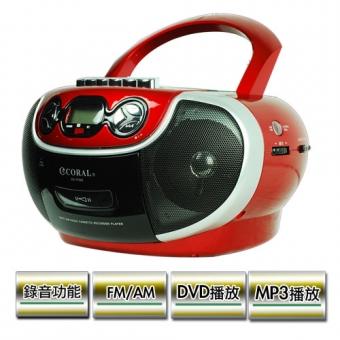 CORAL(CD-7700) 全功能手提音響