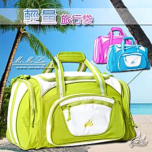Mi-Mi-Leo輕量海灘/溫泉旅行袋-粉綠