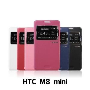 【GAMAX 嘉瑪仕】視窗商務側掀套 HTC M8 mini