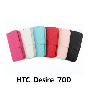 【GAMAX 嘉瑪仕】小香款菱格側掀套 HTC Desire 700