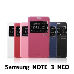 【GAMAX 嘉瑪仕】視窗商務側掀套 Samsung NOTE 3 NEO