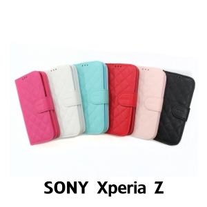 【GAMAX 嘉瑪仕】小香款菱格側掀套 Sony Xperia Z