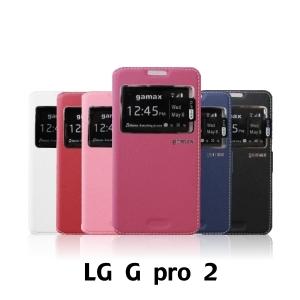 【GAMAX 嘉瑪仕】視窗商務側掀套 LG G Pro 2