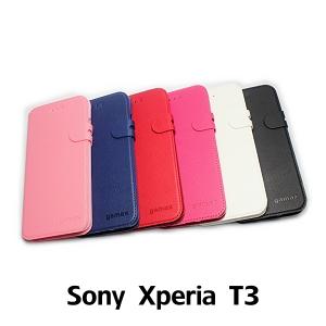 【GAMAX 嘉瑪仕】二代商務型站立側掀套 Sony Xperia T3