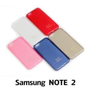 【GAMAX 嘉瑪仕】超輕薄透明套 Samsung NOTE 2