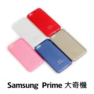 【GAMAX 嘉瑪仕】超輕薄透明套 Samsung Prime 大奇機