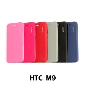 【GAMAX 嘉瑪仕】二代經典超薄套 HTC M9