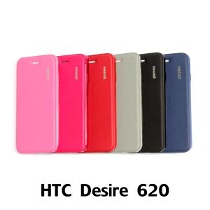 【GAMAX 嘉瑪仕】二代經典超薄套 HTC Desire 620