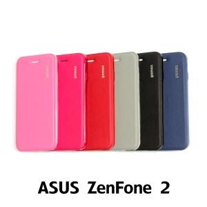 【GAMAX 嘉瑪仕】二代經典超薄套 ASUS ZenFone 2 (5.5吋)