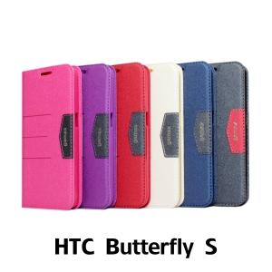 【GAMAX 嘉瑪仕】完美側掀站套 HTC Butterfly S