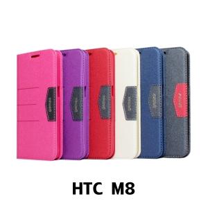 【GAMAX 嘉瑪仕】完美側掀站套 HTC M8