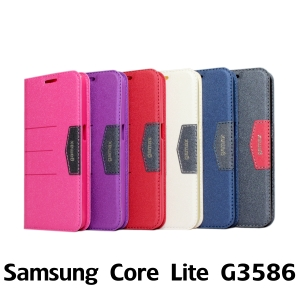 【GAMAX 嘉瑪仕】完美側掀站套 Samsung Core Lite G3586