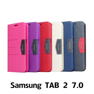 【GAMAX 嘉瑪仕】完美側掀站套 Samsung TAB 2 7.0