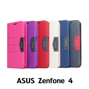 【GAMAX 嘉瑪仕】完美側掀站套 ASUS Zenfone 4
