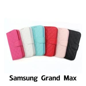【GAMAX 嘉瑪仕】小香款菱格側掀套 Samsung Grand Max