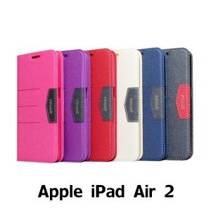 【GAMAX 嘉瑪仕】完美側掀站套 Apple iPad Air 2
