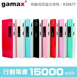【GAMAX 嘉瑪仕】鋰電池行動電源 15000mAh X6-15000