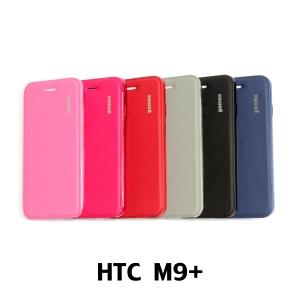 【GAMAX 嘉瑪仕】二代經典超薄套 HTC M9+