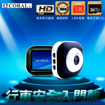 CORAL DVR-318(熊貓眼小巧型)行車記錄器+贈送Micro 8G卡
