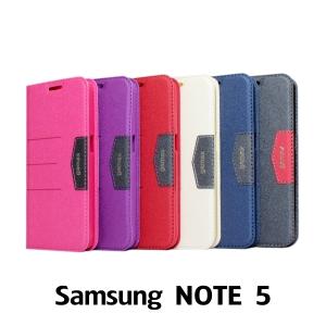 【GAMAX 嘉瑪仕】完美側掀站套 Samsung NOTE 5
