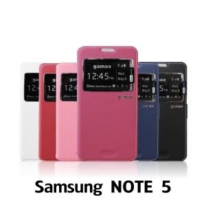 【GAMAX 嘉瑪仕】視窗商務側掀套 Samsung NOTE 5