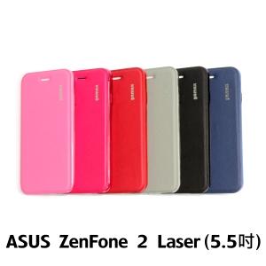 【GAMAX 嘉瑪仕】二代經典超薄套 ASUS ZenFone 2 Laser (5.5吋)